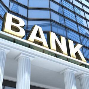 Банки Шаранги