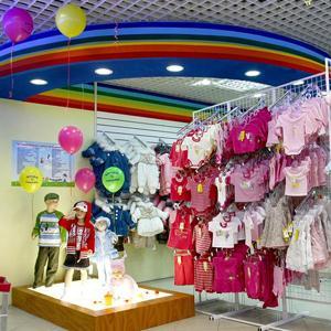 Детские магазины Шаранги