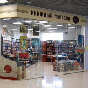 Книжные магазины Шаранги