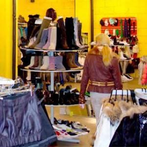 Магазины одежды и обуви Шаранги