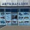 Автомагазины в Шаранге