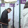 Центры занятости в Шаранге