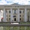 Дворцы и дома культуры в Шаранге
