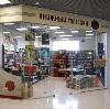 Книжные магазины в Шаранге