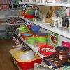 Магазины хозтоваров в Шаранге