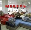 Магазины мебели в Шаранге