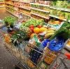 Магазины продуктов в Шаранге