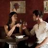 Рестораны, кафе, бары в Шаранге