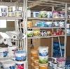Строительные магазины в Шаранге