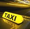 Такси в Шаранге