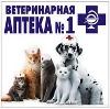 Ветеринарные аптеки в Шаранге