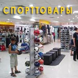 Спортивные магазины Шаранги