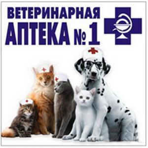 Ветеринарные аптеки Шаранги
